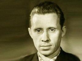 Бутырин Юрий Александрович