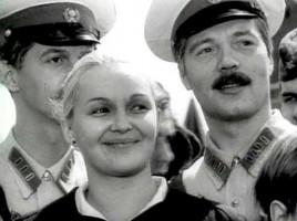 Рожденная революцией, 1974